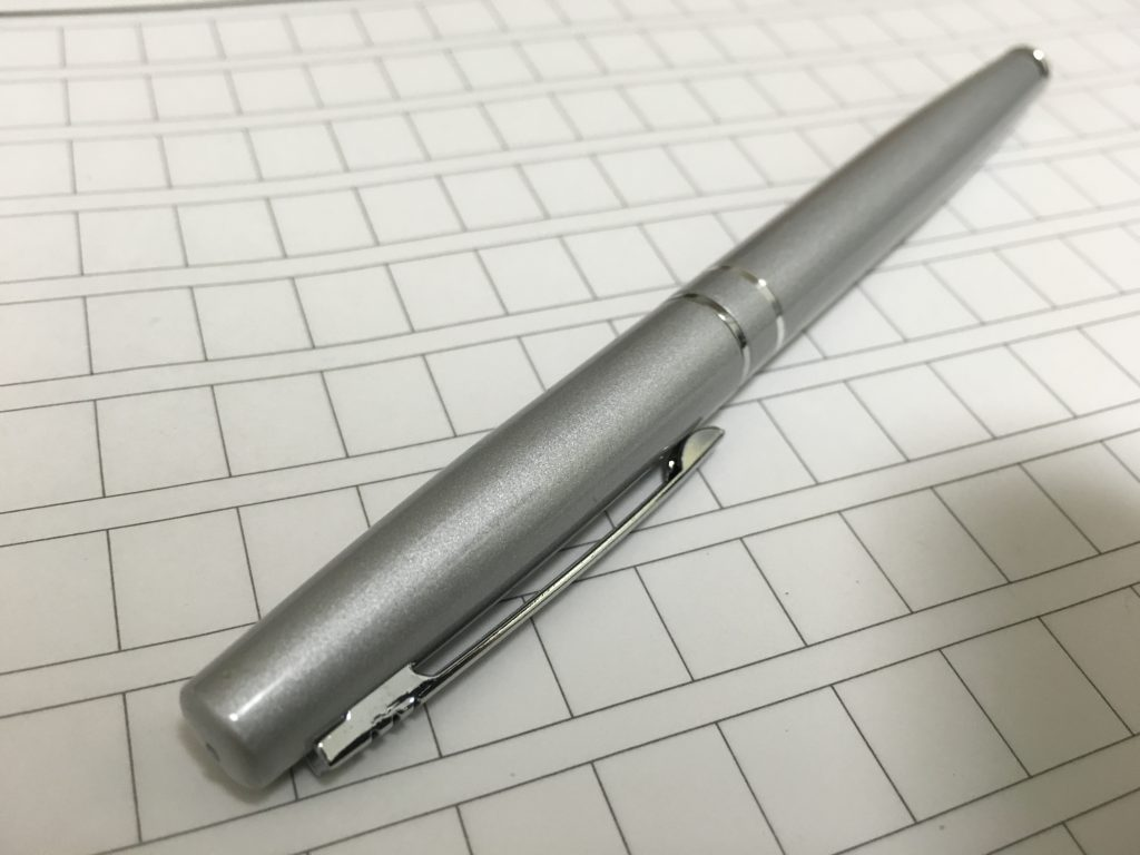 ダイソー万年筆