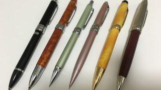 ぺんてるランスロットのシャープペンシル・複合ペンを一通りゲット
