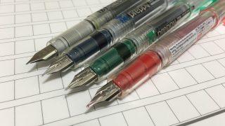 コストパフォーマンス抜群 プラチナプレピー(preppy)高級万年筆を持つ理由って?とまでは思わないけど実用性は抜群