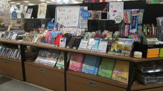 東急ハンズのイベント「文房具少年・健太郎くんの新文房具図鑑」が開催中