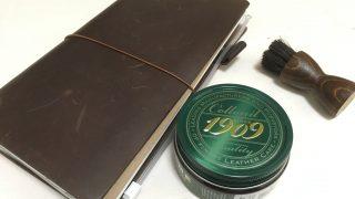 トラベラーズノートの手入れ 〜革製品の手入れにはやっぱりコロニル1909〜