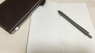 トラベラーズノートの最近の活用方法