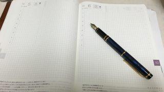 【ほぼ日手帳 公式ガイドブック2017】の予約が始まってますね