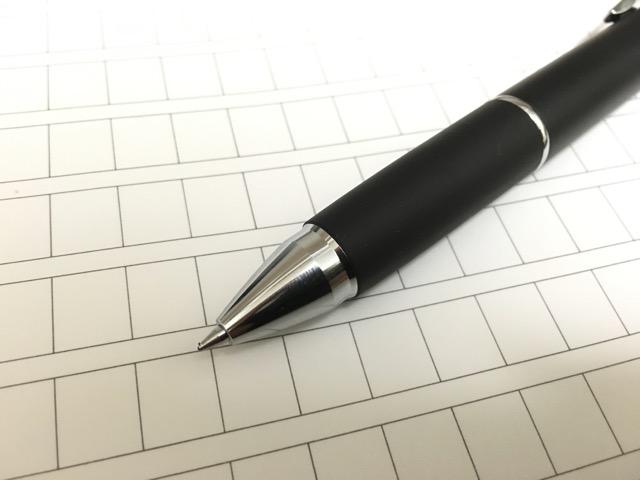 ジェットストリーム4色ボールペンのペン先