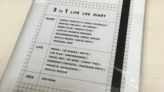 ジブン手帳スタンダードとジブン手帳miniを比較レビュー