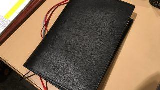 綴じ手帳とシステム手帳を一緒に持つというコンセプト ASHFORDライフオーガナイザー