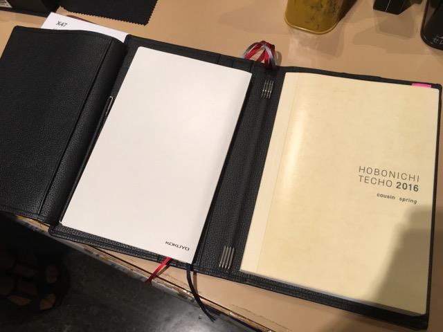 X47 とほぼ日手帳カズン&ジブン手帳