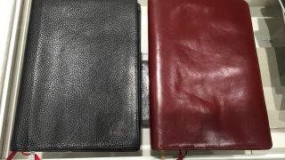 最高にカッコよく高級感のある X47 システム手帳カバーにほぼ日手帳カズンとジブン手帳を差し込んでみた