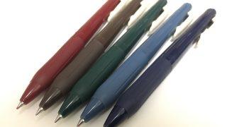 あれ?万年筆のインクみたい!落ち着いた色合いのサラサクリップ ビンテージカラー