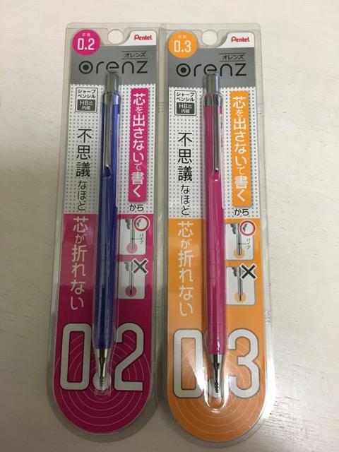ORENZ オレンズ 0.2mm 0.3mm