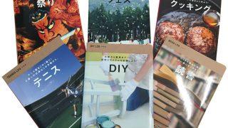 ワナドゥ手帳ってご存知ですか?自身の趣味や興味に特化したロフト限定手帳。