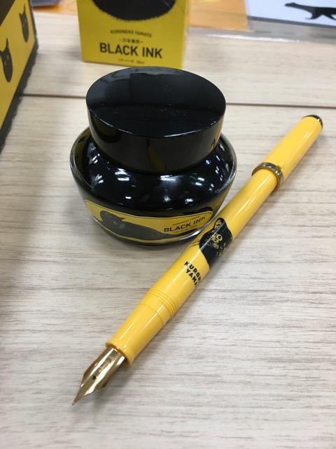 ロフト限定の万年筆