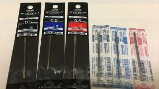 事務キチ藤沢店に行ってきました。ボールペンの交換リフィルをいくつかゲット