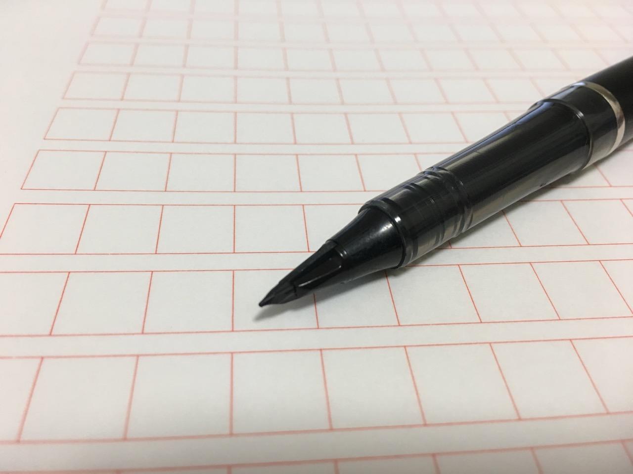 トラディオ・プラマンのペン先