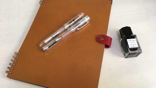 自分だけのオリジナルノートが作れるお店【カキモリ】に行ってきました。万年筆に合う紙でノートを作ったよ。