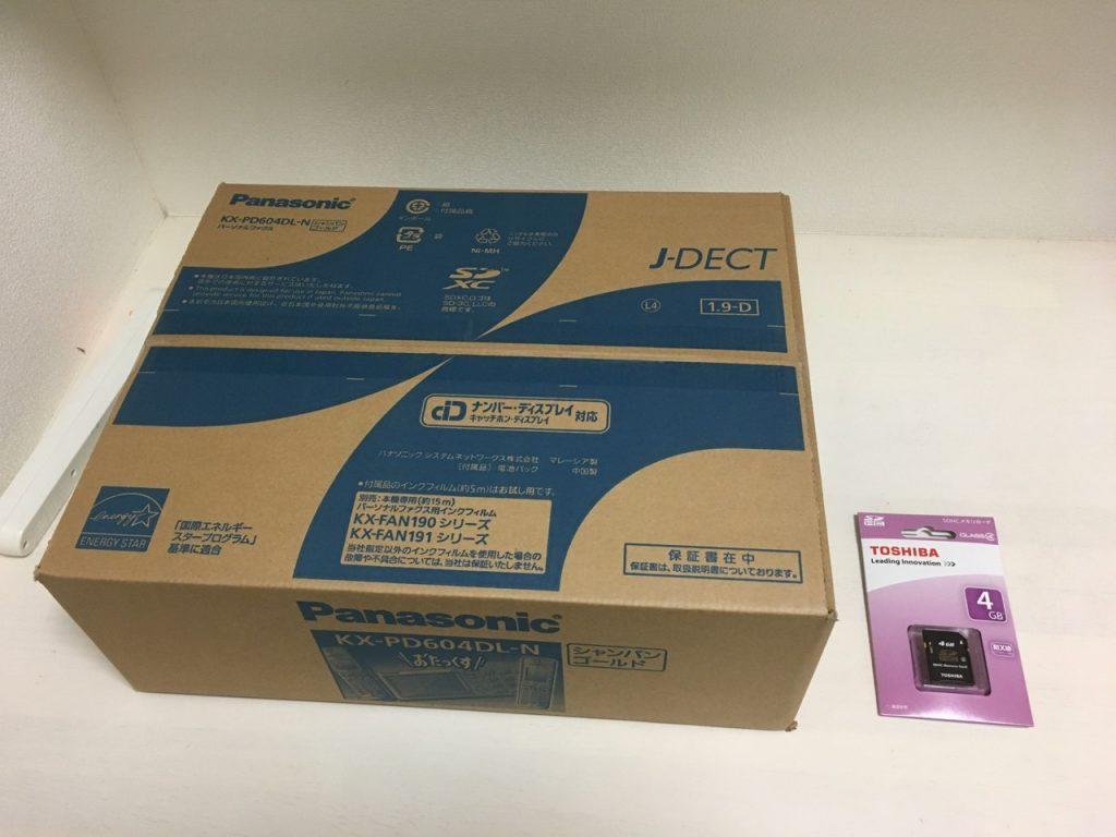 おたっくす KX-PD604-N