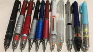 折れないシャープペン比較!折れるから守る機能の付いた6社のシャープペンを書き比べる。