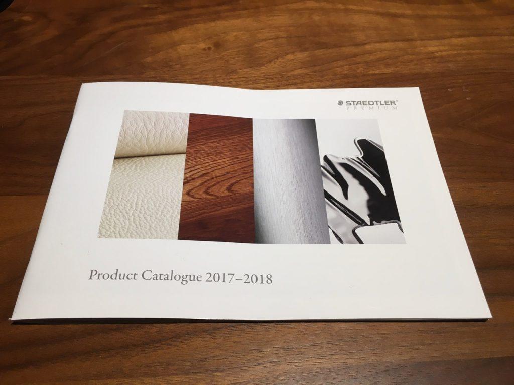 STAEDTLER PREMIUM(ステッドラープレミアム)カタログ