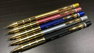 ぺんてる70周年記念限定モデル【Graph 1000 Gold Edition】