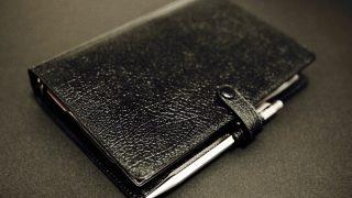 ファイロのシステム手帳「ウィンチェスター」がリファインされ「チェスター」として発売