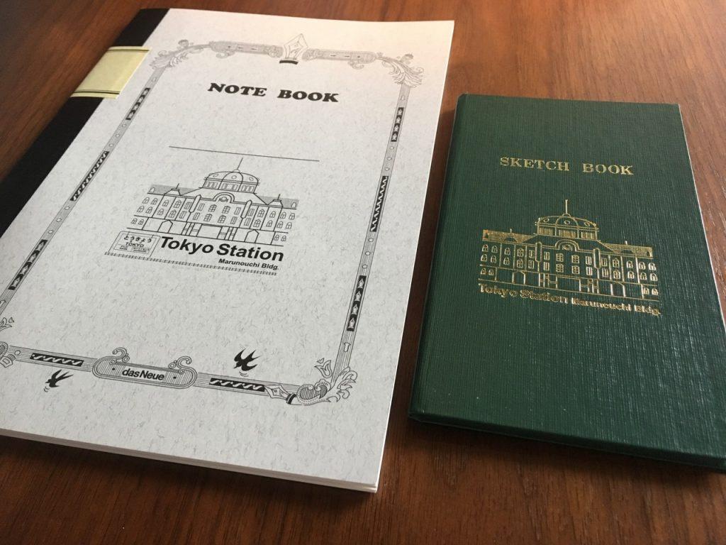 東京駅限定ツバメノートと測量野帳