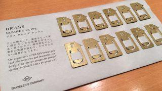 トラベラーズファクトリー2度目の訪問 | 真鍮のクリップナンバーを購入