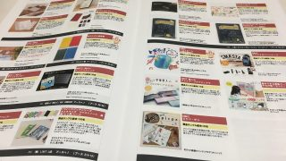 文具・紙製品の日本最大イベント【ISOT】文具PRリポーターとして参加します