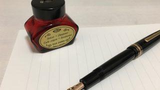 万年筆のインクボトルのようなおしゃれな鉛筆削り【DUX インクボトルシャープナー】