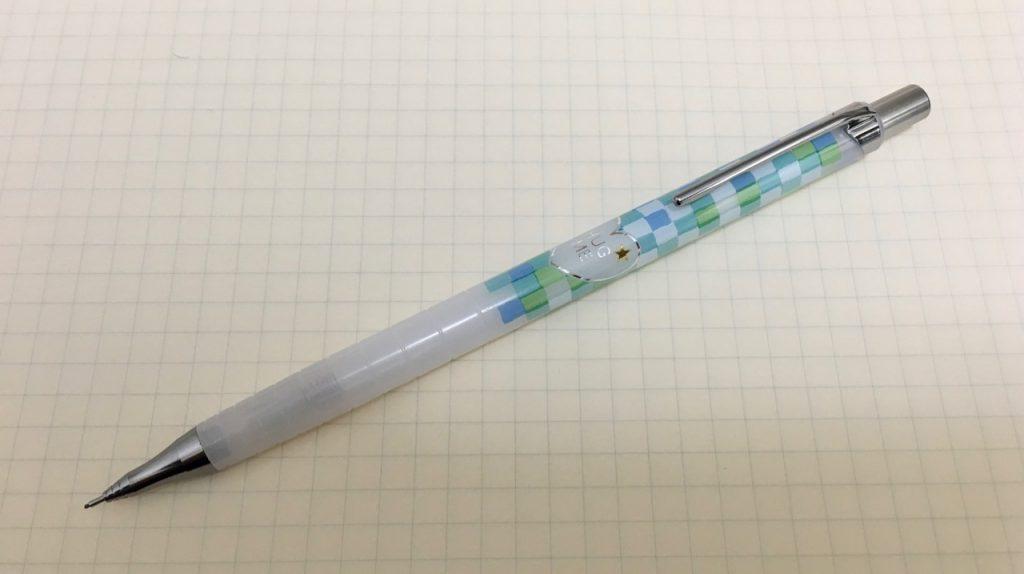 ぺんてるオレンズ0.5mm