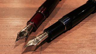 本日は万年筆の日。欲しい万年筆をピックアップします。