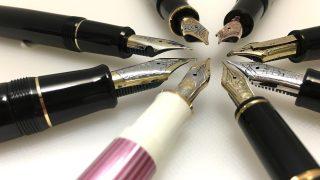 自分に合う万年筆は使う用途によっても違う。個人的な万年筆の使い方。