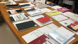 「手帳100冊!書き比べ総選挙!」2018年度も素晴らしい手帳がたくさんありました。