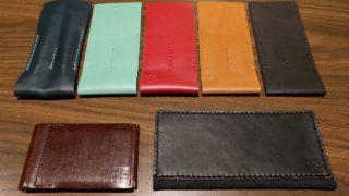 【手帳収穫祭】開業したての新しい文具メーカー「尚貴堂」の革製商品が素敵!