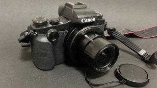 【購入レビュー】CANON PowerShot G1 X MarkⅢ(購入を決めた理由)