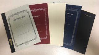 ミドリのMDノート3冊組みが習字練習に最適ですよ!