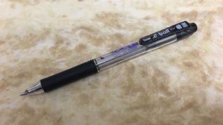 【油性ボールペン比較】Pentel(ぺんてる)