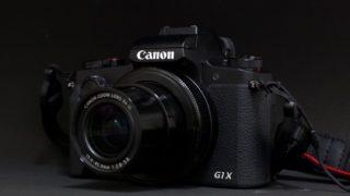 Canon PowerShot G1 X MarkⅢ実写レビュー(4ヶ月間使用しての感想)