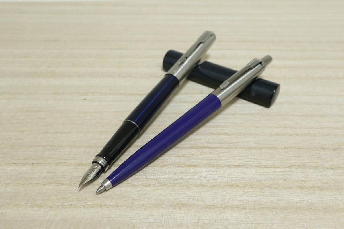 ジョッター万年筆とボールペン