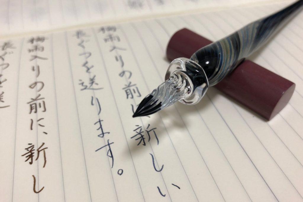 ガラスペンでの筆記
