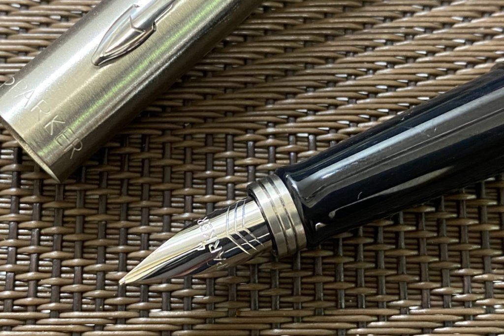 ジョッター万年筆のペン先