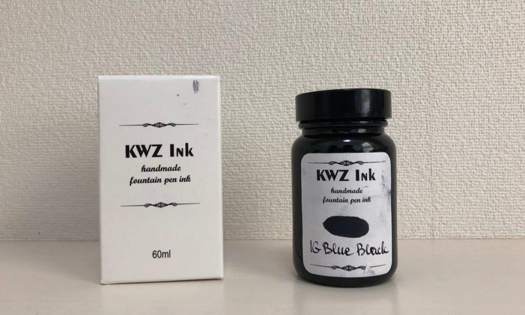 KWZ Ink IG Blue Black