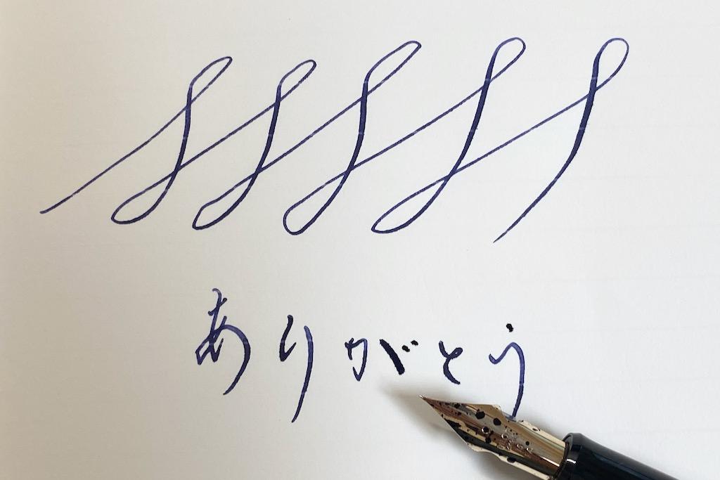 フォルカンの筆跡