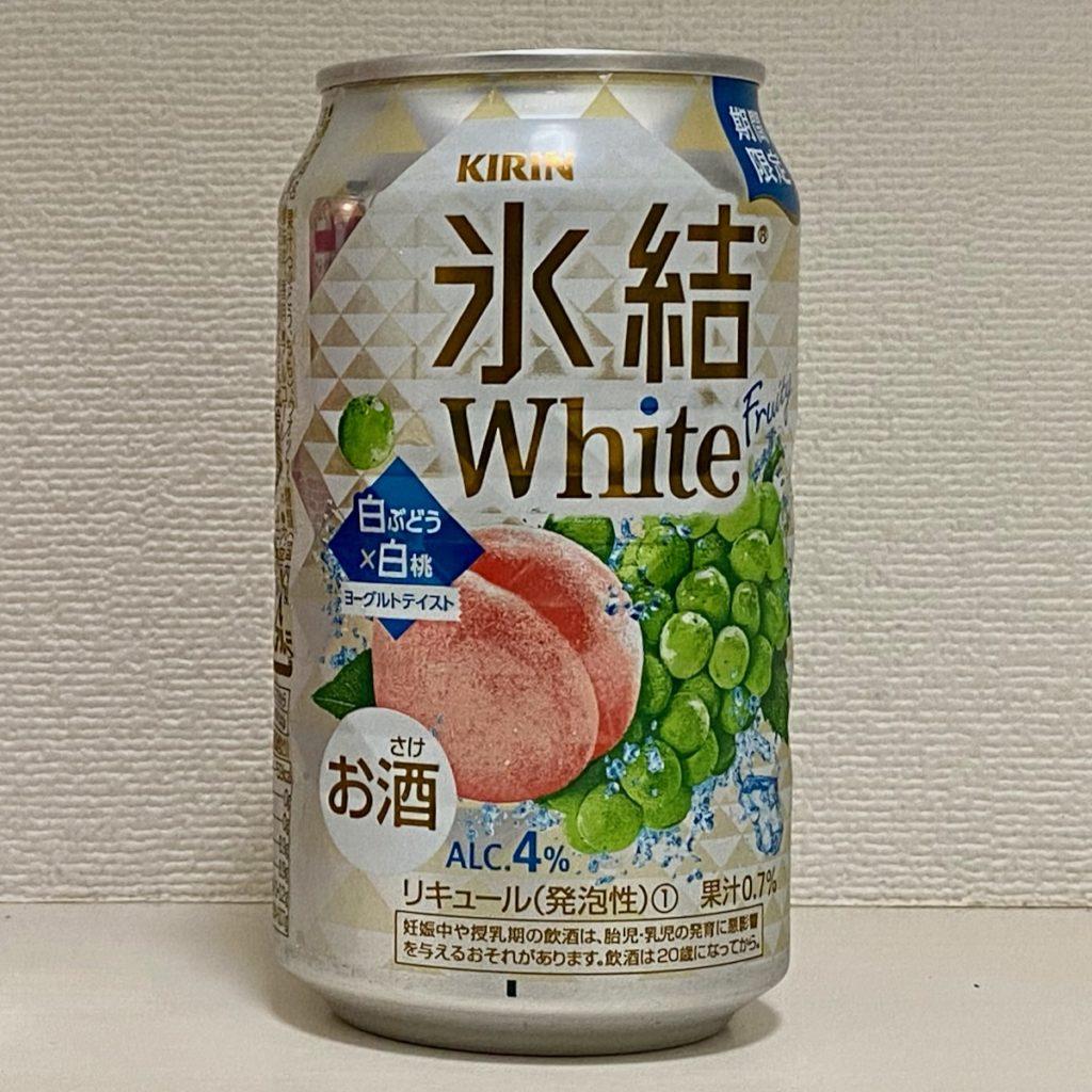 キリン氷結 White 白ぶどう×白桃