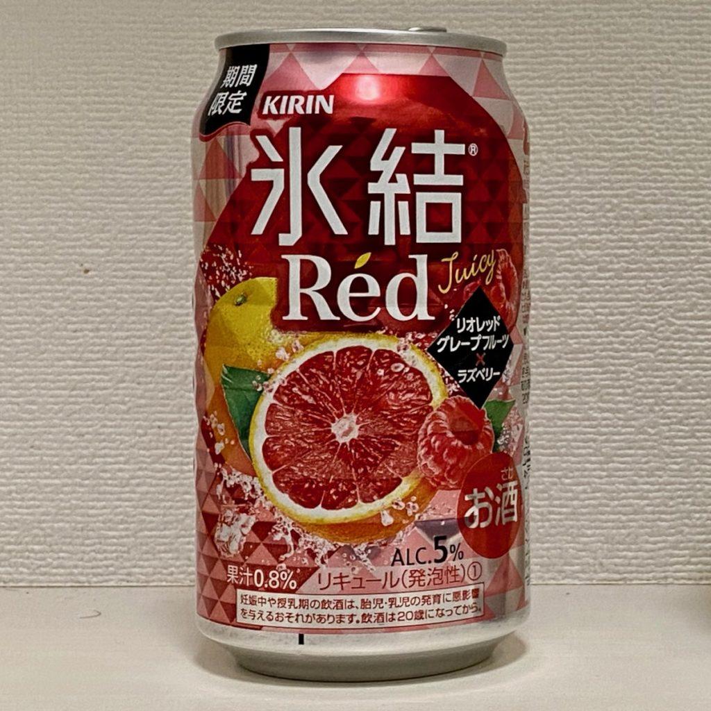 キリン氷結Red リオレッドグレープフルーツ×ラズベリー