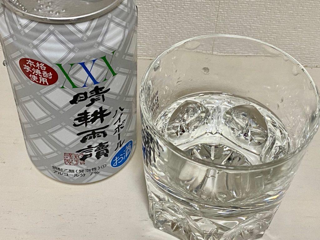 合同酒精 晴耕雨讀XXXハイボール