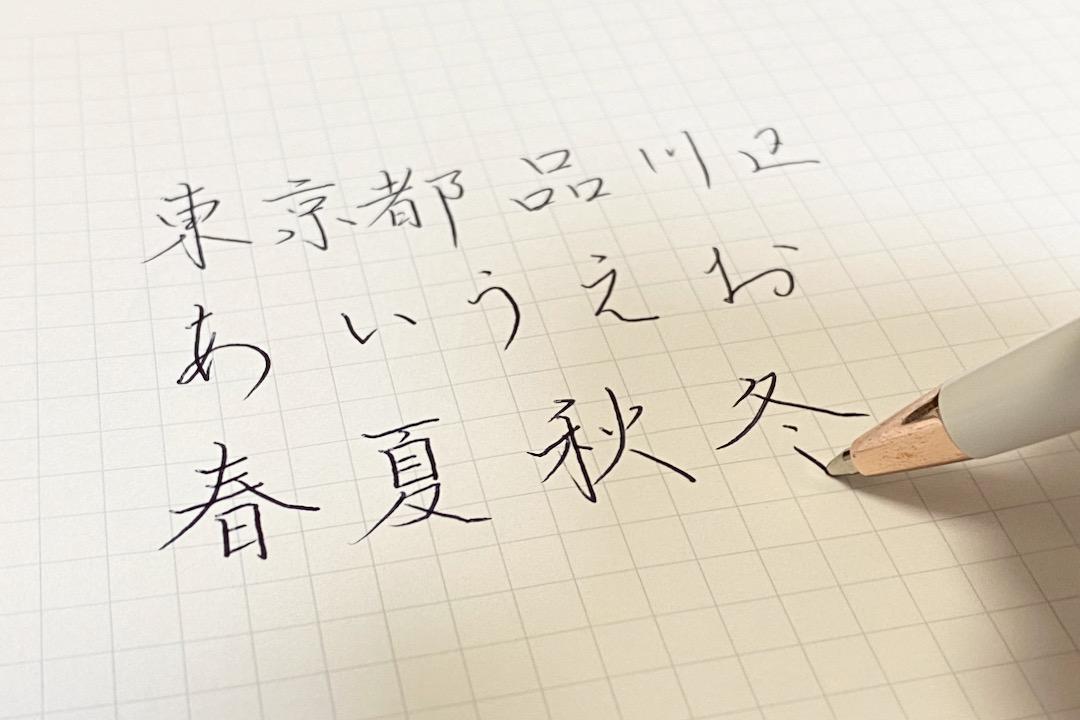 モンブラン ボールペン 書き味