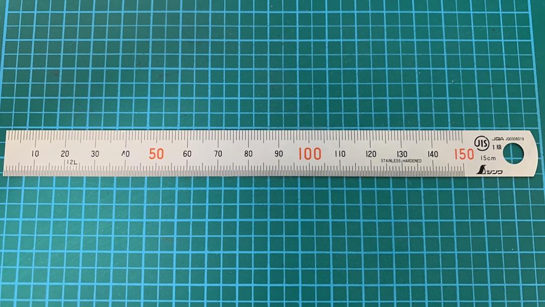 シンワ測定 反射制御加工 長尺