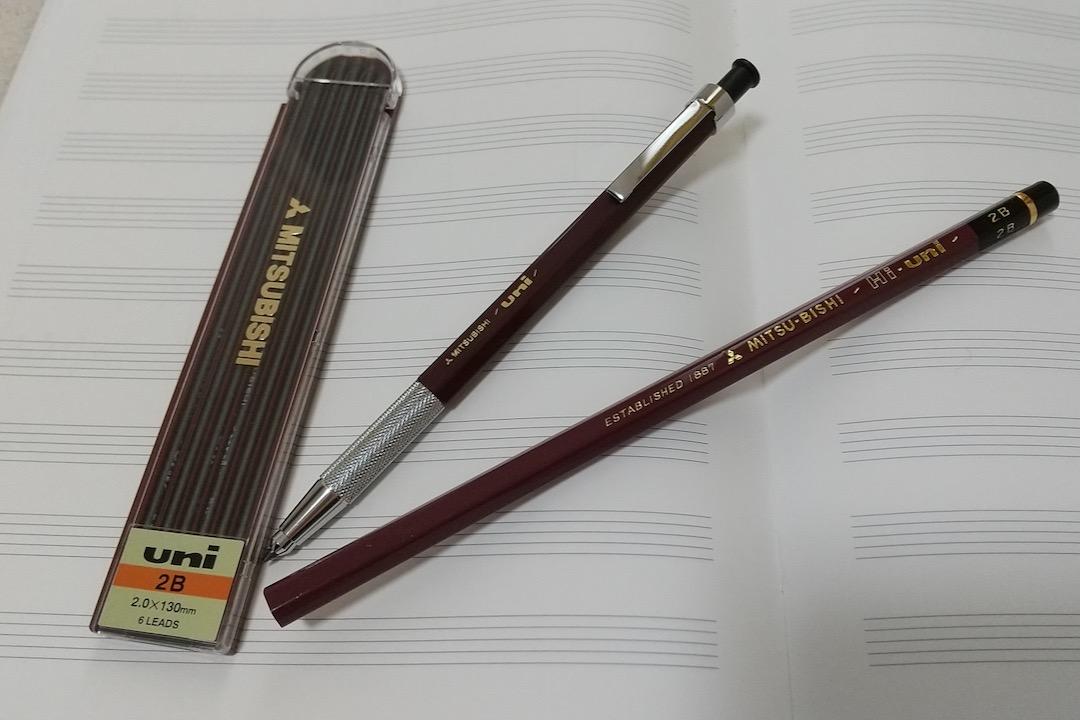 三菱鉛筆 ハイユニ ユニホルダー