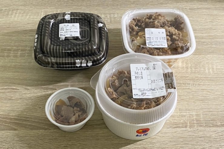 吉野家・松屋・すき家の牛丼